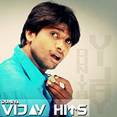 Duniya Vijay Hits by Various Artists