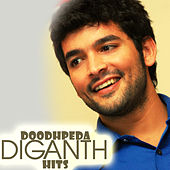 Doodhpeda Diganth Hits by Various Artists
