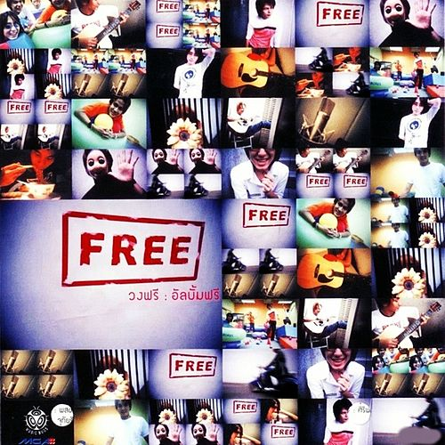 Free by Free