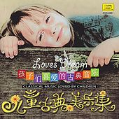 Children's Classical Music: Loves Dream (Er Tong Gu Dian Mei Yue Ji: Ai Zhi Meng) by National Symphonic Orchestra