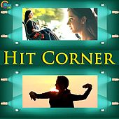 Hit Corner by Various Artists
