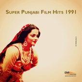 Super Punjabi Film Hits 1991 by Various Artists
