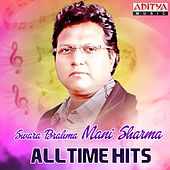 Swara Brahma : Mani Sharma All Time Hits by Various Artists