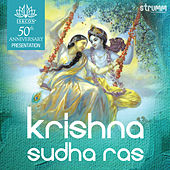 Krishna Sudha Ras - ISKCON 50th Anniversary Presentation by Various Artists