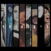 Rita Ha'osef by Various Artists