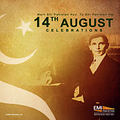 14th August Celebrations by Various Artists