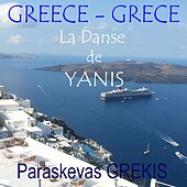 La danse de Yianis (Grèce) by Paraskevas Grekis