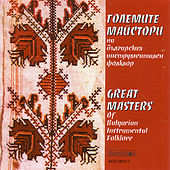 Great Masters of Bulgarian Instrumental Folklore by Various Artists