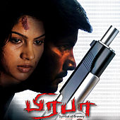 Prabha (Original Motion Picture Soundtrack) by Various Artists