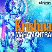 The Great Krishna Mahamantra by Various Artists