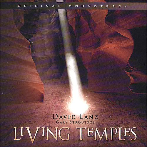 Living Temples by Gary Stroutsos