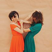 Blinds - Single by Summer Twins