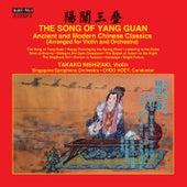 The Song of Yang Guan: Ancient & Modern Chinese Classics by Takako Nishizaki
