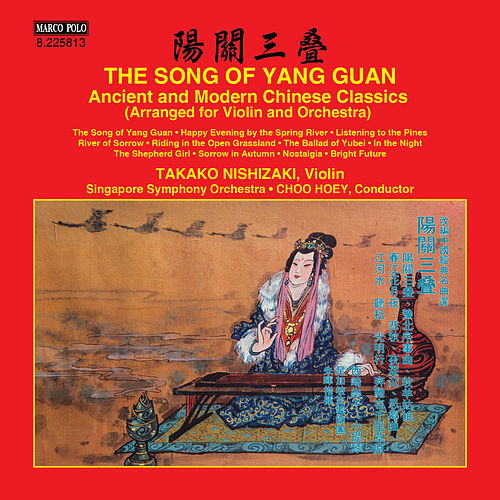 The Song of Yang Guan: Ancient & Modern Chinese Classics by Takako Nishizaki