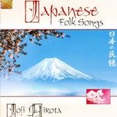 Japanese Folk Songs by Joji Hirota