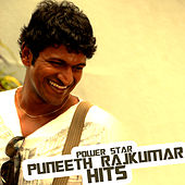 Power Star Puneeth Rajkumar Hits by Various Artists