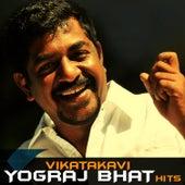 Vikatakavi Yograj Bhat Hits by Various Artists