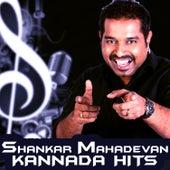 Shankar Mahadevan Kannada Hits by Various Artists