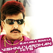 Sahasa Simha Vishnuvardhan Hits by Various Artists