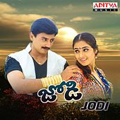 Jodi (Original Motion Picture Soundtrack) by Various Artists