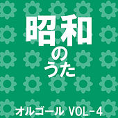 A Musical Box Rendition of Shouwa No Uta Vol. 4 by Orgel Sound