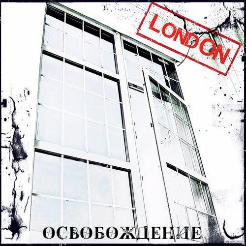 Освобождение by London