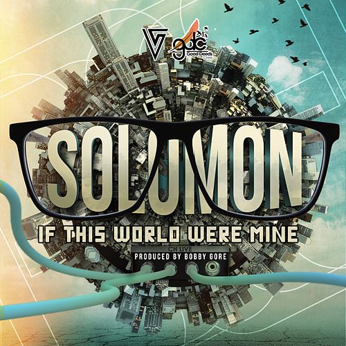 If This World Were Mine - EP by Solomon (Classical)