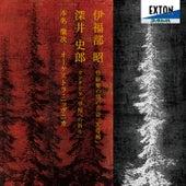 Akira Ifukube: Tone Poem Arctic Forest, Shiro Fukai: Cantata Heiwa-eno Inori by Various Artists