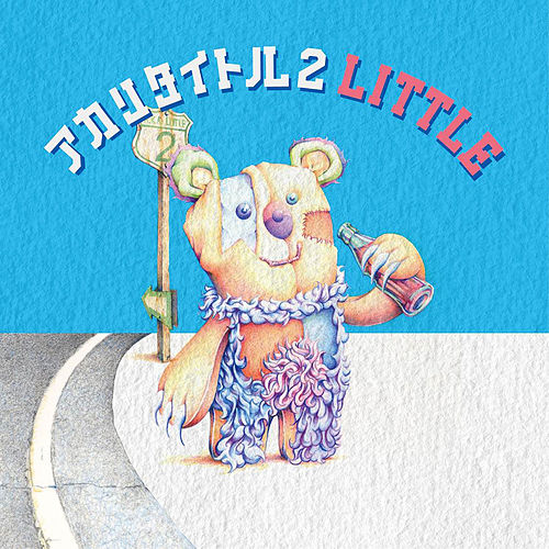 Akari Title 2 by Little