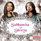 Subhamita O Shreya by Various Artists