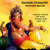 Ganesh Chaturthi Kannada Special by Various Artists