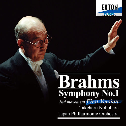 Brahms: Symphony No. 1 (2nd Movement First Version) by Japan Philharmonic Orchestra