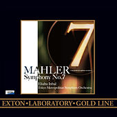 Mahler: Symphony No. 7 (One Point Recording Version) by Tokyo Metropolitan Symphony Orchestra