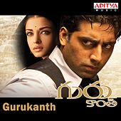 Gurukanth (Original Motion Picture Soundtrack) by Various Artists