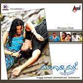 Mungaru Male (Original Motion Picture Soundtrack) by Various Artists