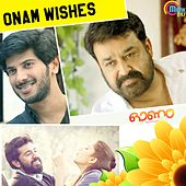 Onam Wishes by Various Artists