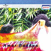 Amar Badhua (Original Motion Picture Soundtrack) by Various Artists