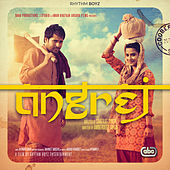 Angrej by Various Artists