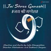 Jai Shree Ganesh by Various Artists