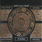 Al-Jadida by Rabih Abou-Khalil
