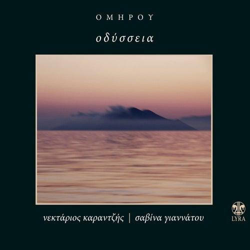 Omirou Odysseia by Savina Yannatou