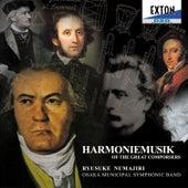 Harmoniemusik of the Great Composers by Osaka Municipal Symphonic Band