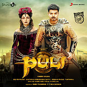 Puli (Hindi) [Original Motion Picture Soundtrack] by Various Artists