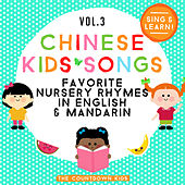 Chinese Kids Songs - Favorite Nursery Rhymes in English & Mandarin, Vol. 3 by The Countdown Kids