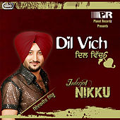 Dil Wich by Inderjeet Nikku