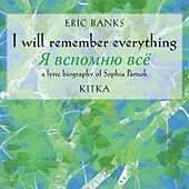 Eric Banks: I Will Remember Everything by Various Artists
