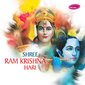 Shree Ram Krishna Hari by Various Artists