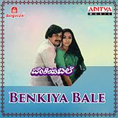 Benkiya Bale (Original Motion Picture Soundtrack) by Various Artists