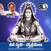 Shiva Stuthi Sthotramulu by S.P. Balasubrahmanyam