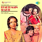Bhakti Main Shakti by Various Artists